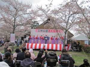 三休み公園の春祭り