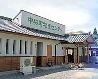 美咲物産センター